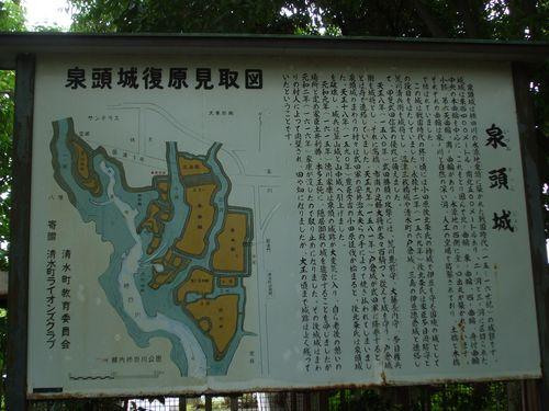 柿田川泉頭城201105 024