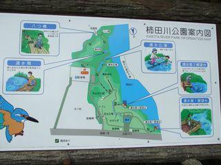 柿田川公園案内図201105 030