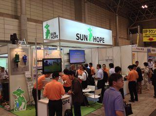 2013-10_sunhope_01