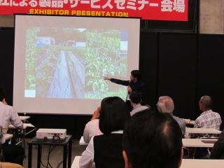 農業ワールド-4