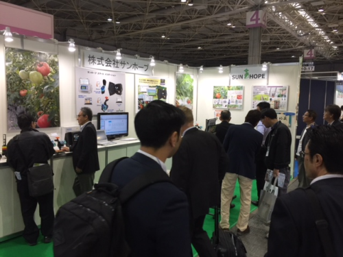 関西農業ワールドー2