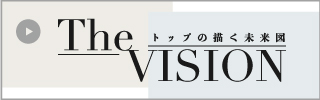 Thevision_banner_a01