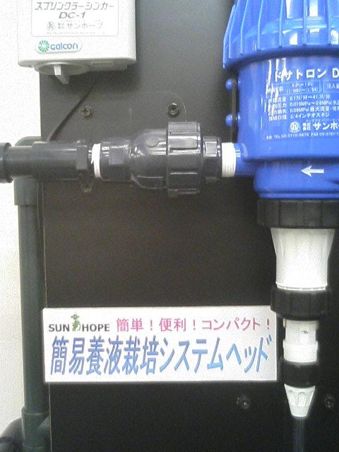 Ts330015